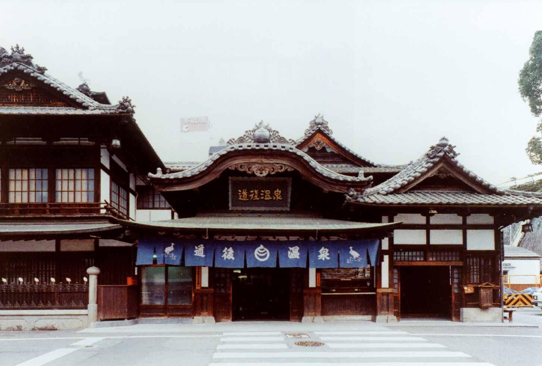 愛媛県の文化財