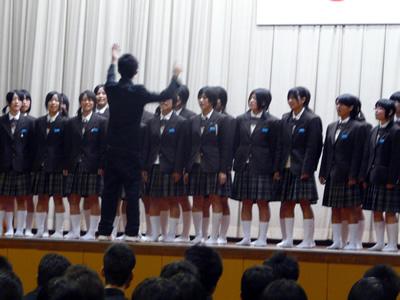 愛媛県立野村高等学校